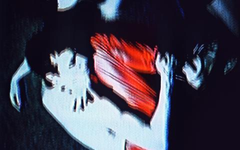 GRAF+ZYX: <br />Die Verwaltung des voyeuristischen Blicks